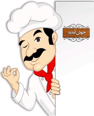 کانال آشپزی اسان ایرانی