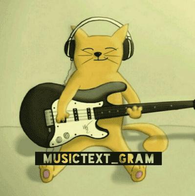 کانال موزیک تکست گرام
