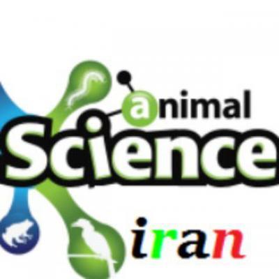 کانال علوم دامی ایران