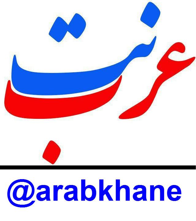 عرب نت